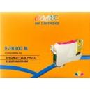 Cartus Epson T0803, compatibil