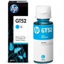 Flacon Cerneala ORIGINALA HP GT52, cyan, 8000 pagini,  70 ml.