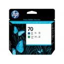 Cap Imprimare HP 70 (C9408A) ORIGINAL, Albastru/Verde